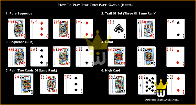 test teen patti online betting account id