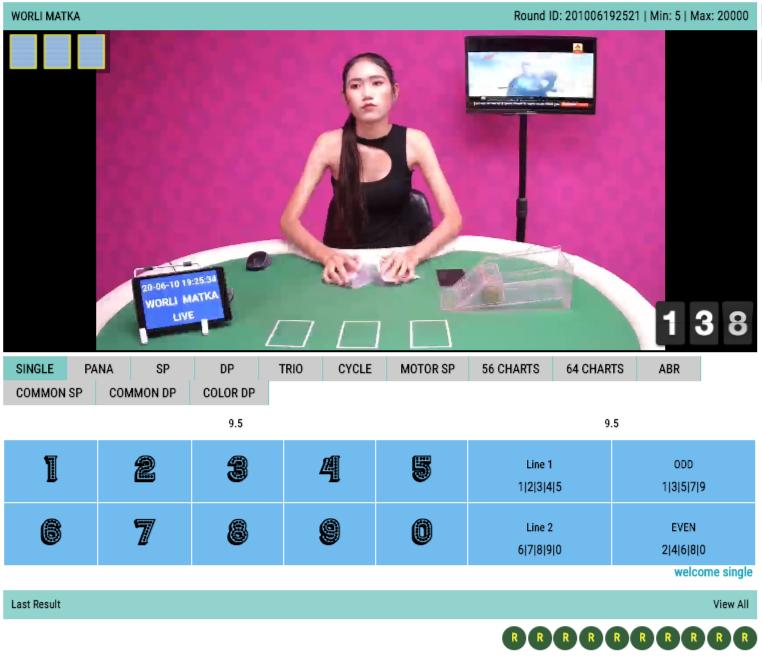 Worli matka Online betting account id